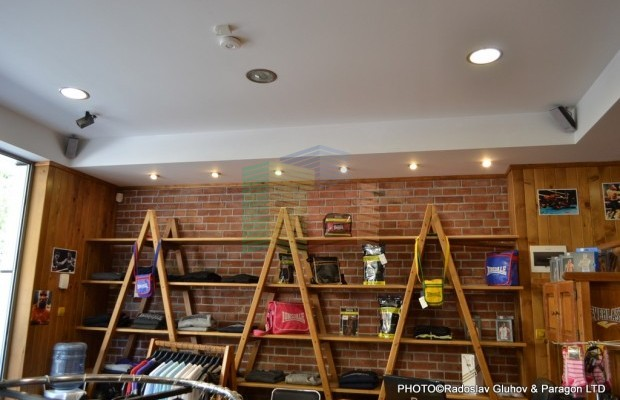 Снимка №5 Магазин продава in България, Габрово