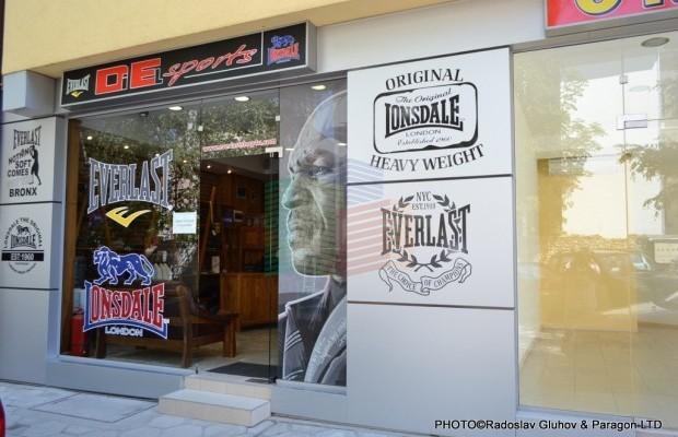 Снимка №8 Магазин продава in България, Габрово