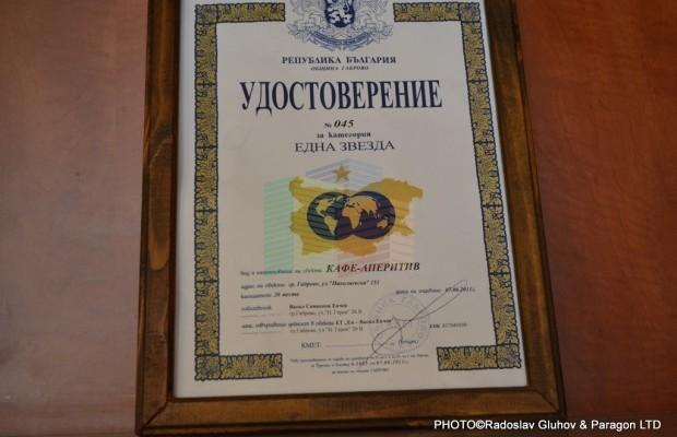 Снимка №11 Кафе продава in Габрово, Център