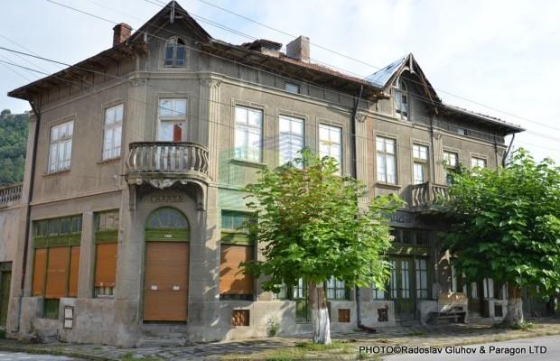 Снимка №1 Селска къща продава in Габрово област, Царева ливада