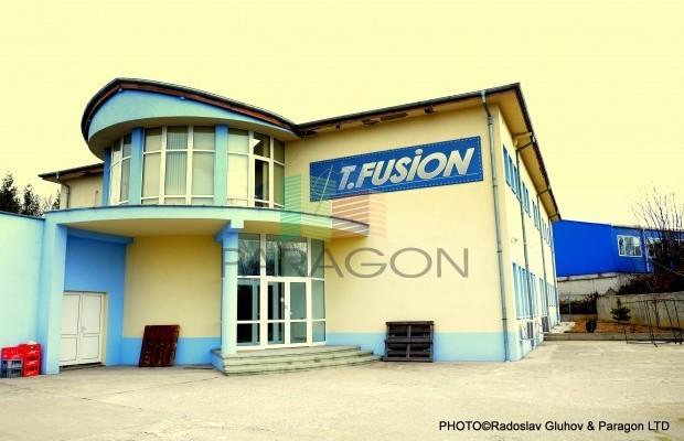 Снимка №1 Производствена сграда продава in Габрово, Стефановци