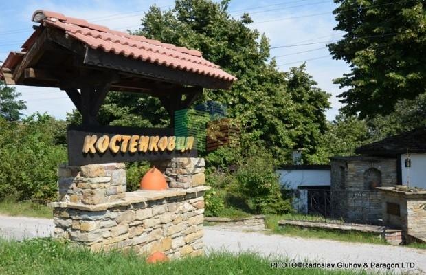 Снимка №30 Къща за гости продава in Габрово област, Костенковци