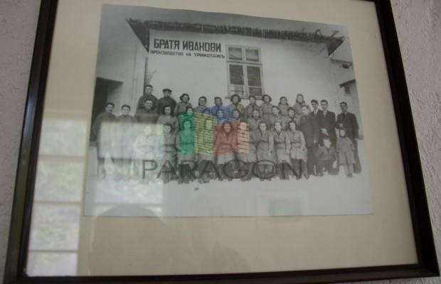 Снимка №30 Производствена сграда продава in Габрово, Бичкиня