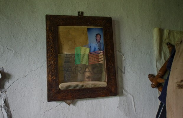 Снимка №106 Селска къща продава in Габрово област, Череша