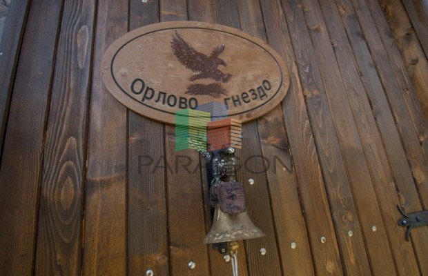 Снимка №40 Селска къща продава in Габрово област, Орловци