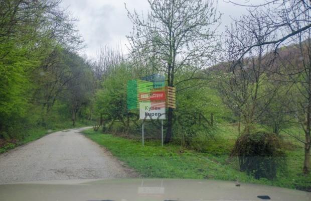 Снимка №2 Селска къща продава in Габрово област, Купен