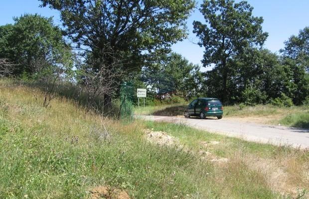 Снимка №8 Земеделска земя продава in Габрово област, Керека