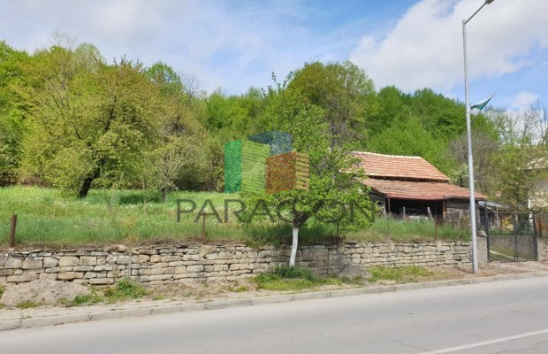 Снимка №2 Урегулиран парцел продава in Габрово област, Трявна