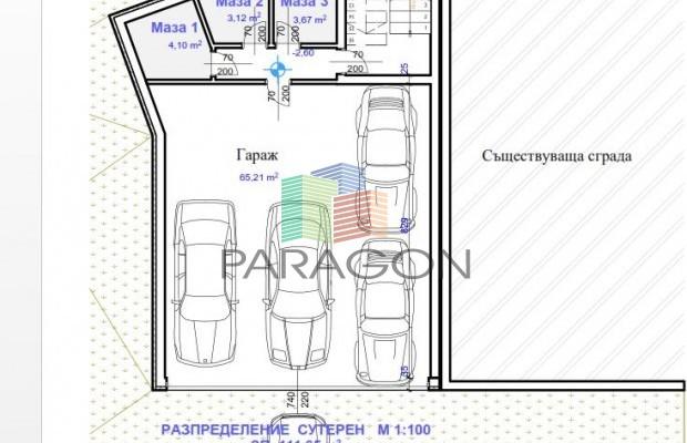 Снимка №1 Урегулиран парцел продава in Габрово, Камъка